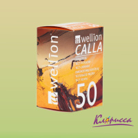 Тест-полоски Wellion CALLA № 50