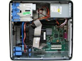 Системные блоки Dell Optiplex 745 Mini Tower / Core 2 Duo E6400 4GB-DDR2