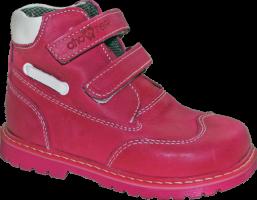 b98c08ffb Ортопедическая обувь Форест Орто. Каталог в Сумах от компании ...