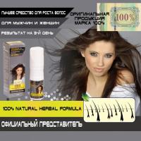 FEG hair- cпрей от выпадения и для роста волос супер эффект