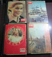 Полная годовая подшивка журналов Огонек за 1956 год
