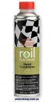Roil Platinum™ Metal Conditioner (Роил Платинум Метал Кондиционер) 500 мл- Кондиционер металла