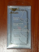 Чехол бампер Mobilita Elegante для iPhone 5/5S Avionic Grey