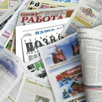 Изготовление газет