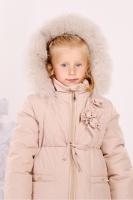 Куртка зимняя для девочки «Ваниль»