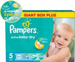 Подгузники Pampers Active Baby Junior 5 (11-18 кг) GIANT BOX PLUS 87 шт.