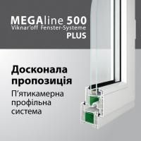 Mega Line 500 Plus