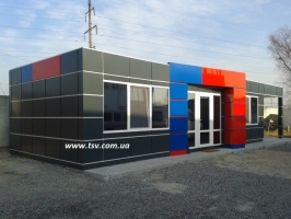 Изготовление мини офисов для отдела продаж Киев. Мини офисы. Модульные офисы
