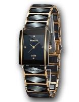 Часы Rado integral