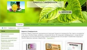 Создание интернет - магазина для Вашего бизнеса в Кривом Роге