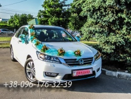 ПРОКАТ HONDA ACCORD 2015 г