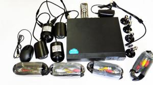 Видеорегистратор DVR KIT 8 HD720 4-канальный (4камеры в комплекте)