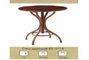 Стол круглый ST-9718