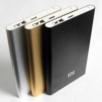 Power Bank Xiaomi 12800 mAh