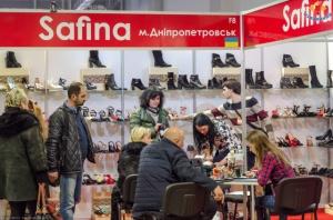 fa68f8c4cfd8b3 Спеціалізована гуртова виставка взуття Galychyna Shoes Expo