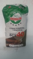 Смесь клеевая ,армирующая Ancerglob BCX 40