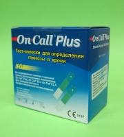 Тест-полоски Он Колл Плюс (One Call plus) № 50