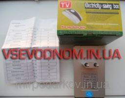 Энергосберегающее устройство - Power saver OZ-001