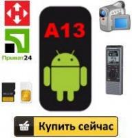 Mini A13 - Прослушка, Жучок, GPS Трекер, Видео камера