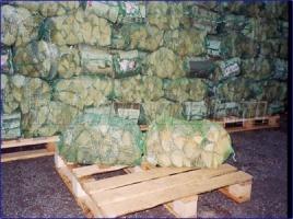 Дрова колотые в сетке Донецк и область