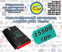 Мультимарочный автомобильный сканер Launch X431 Master