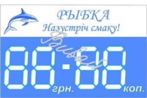 Разработка и печать ценников в Днепропетровске