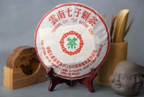 Китайский Чай Шу Пуэр CNNP Зелёная Печать 2005г.