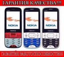 Мобильный телефон NOKIA J9300+ (ДВЕ СИМ КАРТЫ!!!)