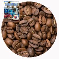 Coffee Blend «CARDENAS»