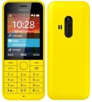 Телефон Nokia 220 Yellow 2Sim