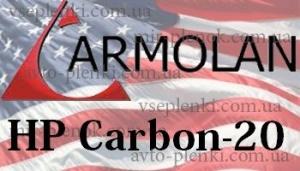 Автомобильная тонировочная пленка Armolan Carbon CH