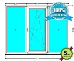 Металопластиковое трехстворчатое окно в спальню РАЗМЕРОМ 1800*1400