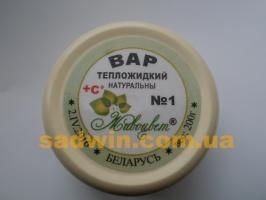 Вар садовый Живоцвет Беларусь