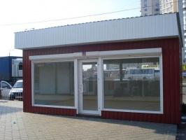 Строим торговые павильоны,мини-офисы и многое другое