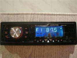 Автомагнитола MP3 Alpine (Китай) 1076