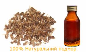 Настойка пчелиного подмора 30% ,250 мл