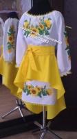 Украинский костюм « Подсолнухи » 1002