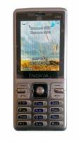 Nokia c702 (2 sim)