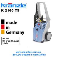 Мойка высокого давления Kranzle 2160 TS