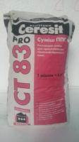 Клей для пенопласта Ceresit СТ 83 PRO 27 кг.