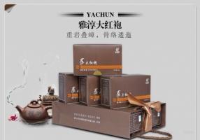 Китайский Чай Да Хун Пао Ya Chun Zhen Li