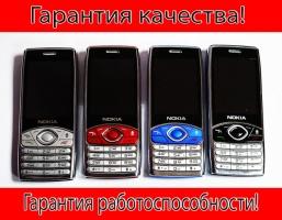 Мобильный телефон Nokia K11 (на две сим карты!)