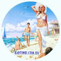 Вафельная картинка «Лето»