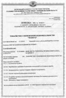 Довідка з Єдиного державного реєстру.