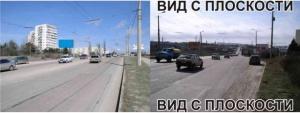 Бигборд Вакуленчука (Таврида Электрик)