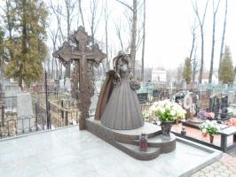 Скульптура девушки №31