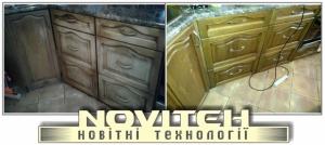 Реставрация куной мебели, покраска кухонных фасадов, тоніровка, патинирование, полировка.
