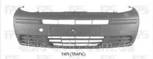 Бампер передний на Renault Trafic (Рено Трафик)