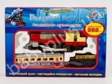Железная дорога Голубой вагон, муз, свет, дым, длина путей 282см, в кор-ке