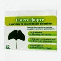 Гингко Форте с магнием и комплексом витаминов